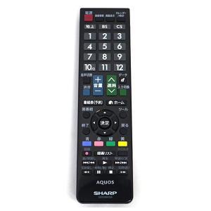 【新品(開封のみ)】 SHARP製 液晶テレビ用リモコン GB129WJSA|excellar