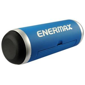 ENERMAX Bluetoothスピーカー EAS01-BL ブルー|excellar