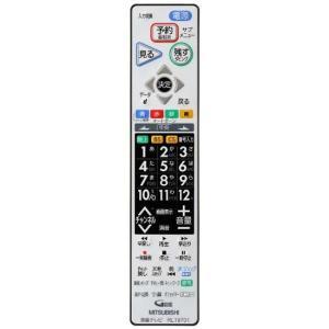 【新品(開封のみ)】 三菱電機 液晶テレビリモコン RL19701|excellar