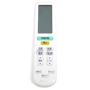 【新品(開封のみ)】 DAIKIN エアコンリモコン ARC472A70|excellar