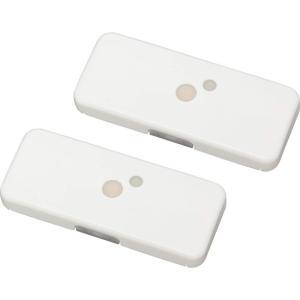 【商品名:】IRIS OHYAMA LEDライト めじるしライト 2個パック ISL-MJL2-W ...