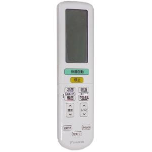 【新品(開封のみ)】 DAIKIN エアコンリモコン ARC472A54|excellar