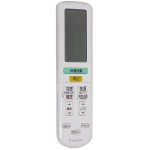 【新品(開封のみ)】 DAIKIN エアコンリモコン ARC472A50|excellar