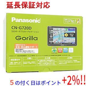 Panasonic SSDポータブルナビゲーション GORILLA CN-G720D|excellar