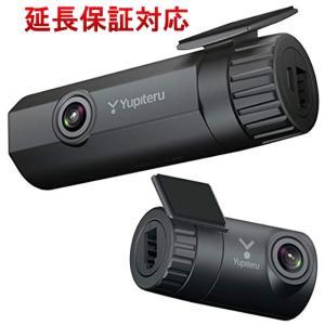 YUPITERU 前後2カメラ搭載ドライブレコーダー DRY-TW9100d excellar