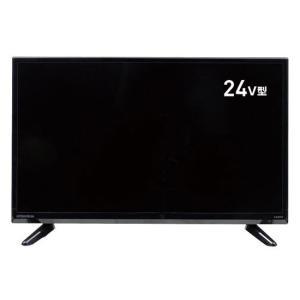 【新品訳あり(箱きず・やぶれ)】 ドウシシャ 24V型 フルハイビジョンLED液晶テレビ DOL24H100|excellar