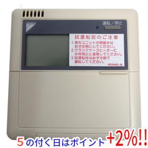 【新品訳あり(欠品あり)】 DAIKIN 業務用エアコン用ワイヤードリモコン BRC1C1 欠品あり|excellar