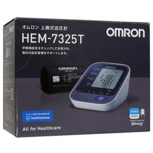 【新品訳あり(箱きず・やぶれ)】 オムロン 上腕式自動血圧計 HEM-7325T|excellar