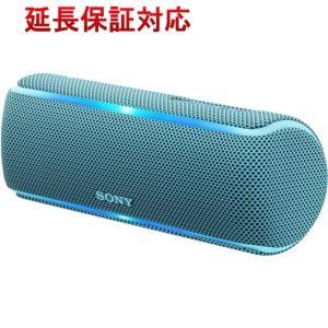 SONY ワイヤレスポータブルスピーカー SRS-XB21 (L) ブルー|excellar