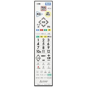 【新品(開封のみ)】 三菱電機 液晶テレビ用リモコン RL21003 M01290P21003|excellar