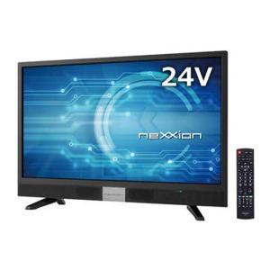 neXXion 外付けHDD録画対応 24V型 ハイビジョン液晶テレビ FT-C2460B ブラック|excellar