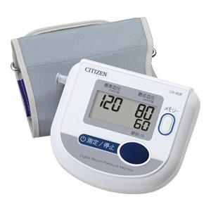 シチズン 上腕式電子血圧計 CH-453F|excellar