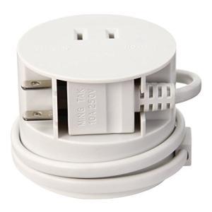 無印良品 トラベル用変圧器・30W 100V製品用・収納袋付 18723607|excellar