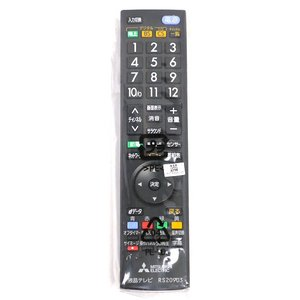 【新品(開封のみ)】 三菱電機 テレビ用リモコン RS20903|excellar