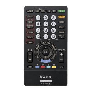 【新品訳あり(欠品あり)】 SONY テレビリモコン RMF-JD004 擦り傷あり|excellar