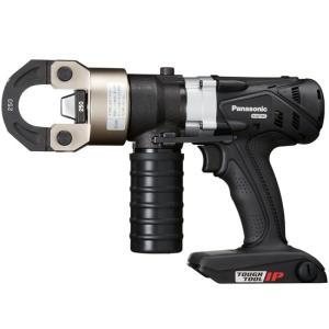 Panasonic 充電デュアル 圧着器 EZ46A4K-B|excellar