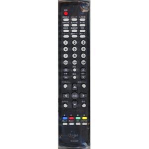 【商品名:】【新品(開封のみ)】 ミスターマックス テレビリモコン RC00268P / 【商品状態...