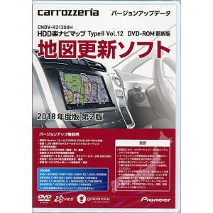 Pioneer パイオニア HDD楽ナビマップ TypeII Vol.12 DVD-ROM更新版 CNDV-R21200H|excellar