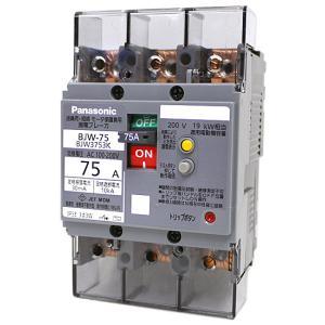 【新品訳あり(箱きず・やぶれ)】 Panasonic 漏電ブレーカ BJW型 75A・30mA 3P3E OC付(モータ保護兼用) BJW3753K|excellar