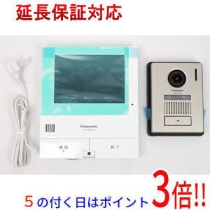 Panasonic 外でもドアホン VL-SVD505KF【キャッシュレス還元と合わせて最大25%還...