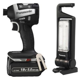 【キャッシュレスで5%還元】Panasonic 充電式インパクトドライバーLEDマルチ投光器セット EZ75A7LJ2GT-H グレー|excellar