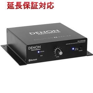 DENON アンプ内蔵Bluetoothオーディオ・レシーバー DN-200AZB