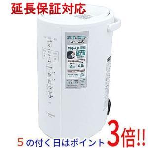 ZOJIRUSHI スチーム式加湿器 EE-DB50-WA ホワイト|エクセラー