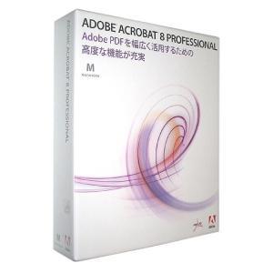 Adobe Acrobat 8 Professional★製品版★日本語 Mac版★未開封