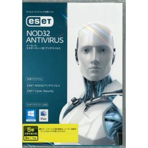 ESET NOD32アンチウイルス 2014 5年 1ライセンス★未開封