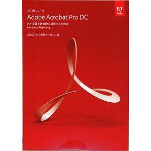 Adobe Acrobat Pro DC★製品版★日本語 Mac版★未開封