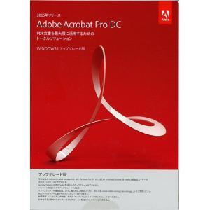 Adobe Acrobat Pro DC★アップグレード版★日本語 Win版★未開封