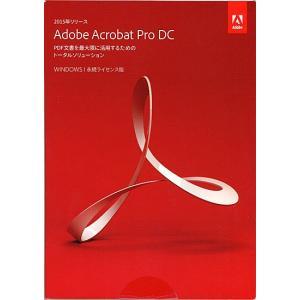 【商品名:】【新品訳あり(箱きず・やぶれ)】 Adobe Acrobat Pro DC 製品版 日本...