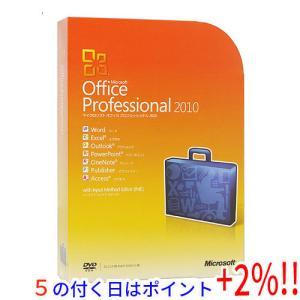 Office Professional 2010★製品版★新品未開封