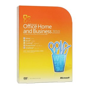 Office Home and Business 2010★製品版△新品未開封|excellar