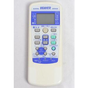 【中古】三菱重工製 BEAVER エアコンリモコン RKX502A001M|excellar