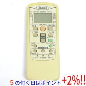 【中古】三菱重工製 エアコンリモコン RKV502A001|excellar