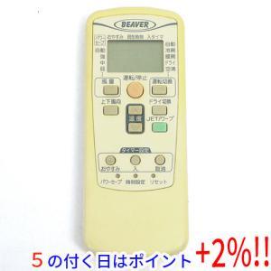 【中古】三菱重工製 エアコンリモコン RKV502A003|excellar
