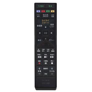 【中古】SONY ブルーレイディスクレコーダー用リモコン RMT-B015J 訳あり|excellar