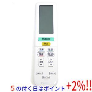【中古】DAIKIN エアコンリモコン ARC472A70|excellar