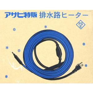 【商品名:】【中古】アサヒ特販 アサヒ排水路ヒーター AC100V/7m(消費電力140W) AH-...