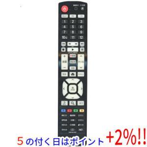 【キャッシュレスで5%還元】【中古】LGエレクトロニクス テレビリモコン AKB74915322