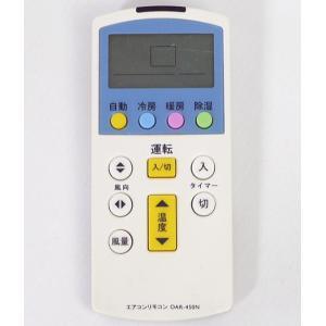 【商品名:】【キャッシュレスで5%還元】【中古】オーム電機 エアコンリモコン OAR-450N / ...