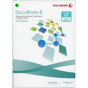 DocuWorks 8 日本語版/1ライセンス基本PKG★SDWA114B★未開封