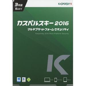 カスペルスキー2016 Multi Platform Security 3年5台版★未開封