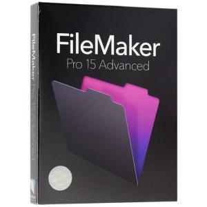 FileMaker Pro 15 Advanced★製品版★Win&Mac両対応版★未開封