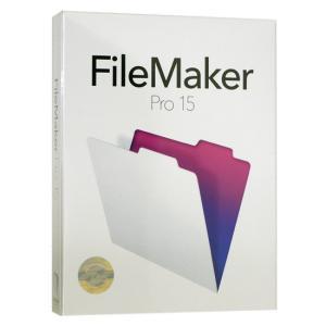 FileMaker Pro 15★製品版★Win&Mac両対応版★新品未開封