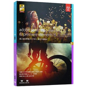 Photoshop Elements 15 Premiere Elements 15★製品版★未開封|excellar