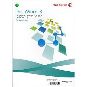DocuWorks 8 日本語版/1ライセンス基本パッケージ★SDWA114C★未開封