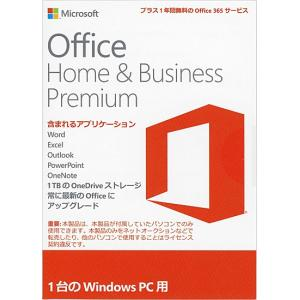 Office Home and Business Premium プラス Office 365◆OEM版★メモリセット|excellar