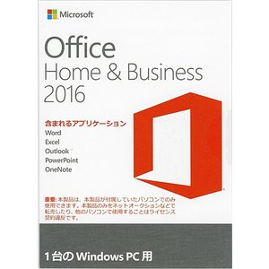 Office Home and Business 2016★OEM版★メモリセット|excellar